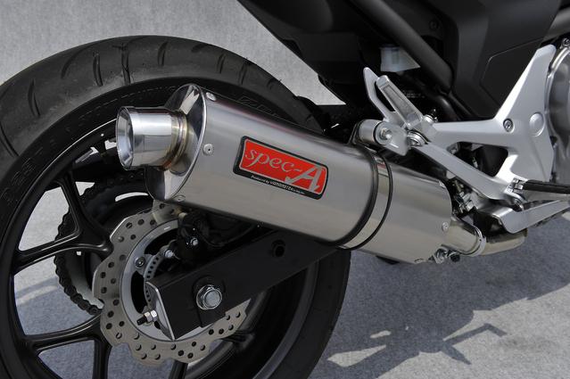 NC750X/S/インテグラ SLIP-ON